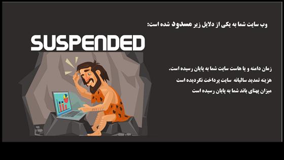 طراحی سایت تاسیسات فولاد ملی